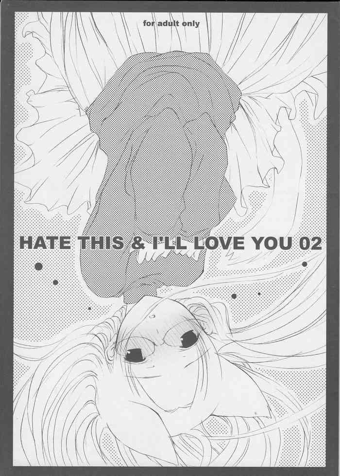 hate this i ll love you 02 cover
